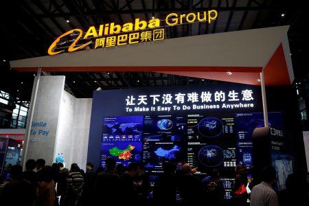 Alibaba Group открыла свой первый «хаб» на территории ЕС