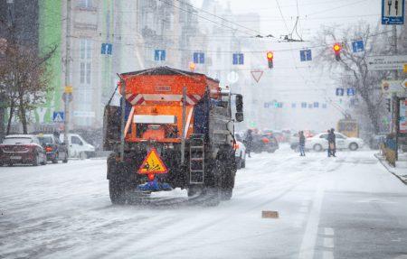 В Киеве запустили единый диспетчерский центр мониторинга работы коммунального транспорта, к которому подключено более 600 единиц техники