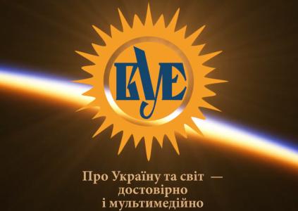 В Україні презентували електронну версію «Великої української енциклопедії» (е-ВУЕ)