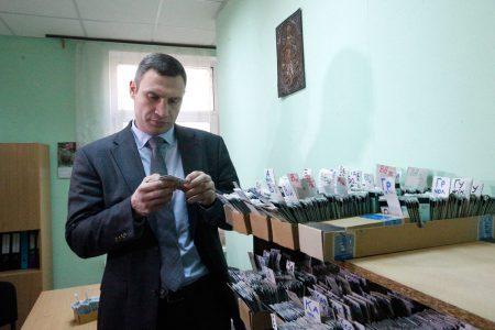 Проект «Карточка киевлянина» могут закрыть с 1 января 2019 года в связи с истечением срока договора. Инвестор обратился с открытым письмом к мэру Киева