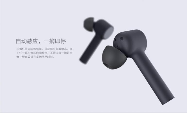 Новые полностью беспроводные наушники Xiaomi выглядят как Apple AirPods, но стоят втрое дешевле