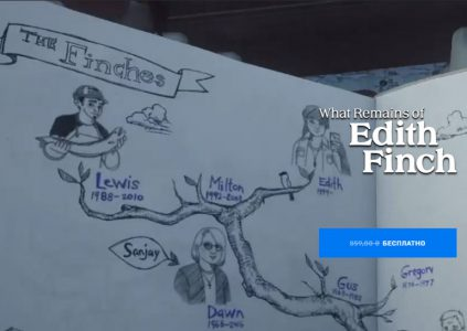 In the Epic Games Store, you release the game available from Edith Finch for free.