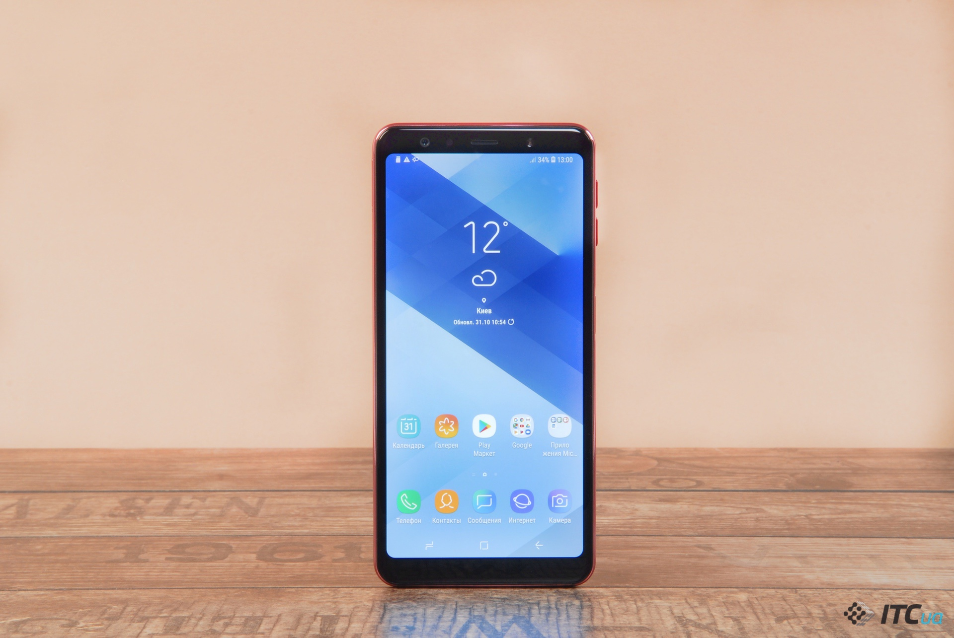 Galaxy A7 2018 экран