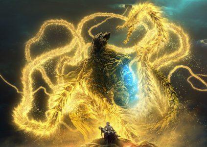 Godzilla: The Planet Eater / «Годзилла: Пожиратель планет»