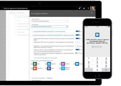 Сатья Наделла намекнул, что пакет Microsoft 365 вскоре может стать доступным и для обычных пользователей