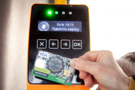 В Киеве внедрят учет поездок льготников в наземном общественном транспорте с помощью «Карточки киевлянина»