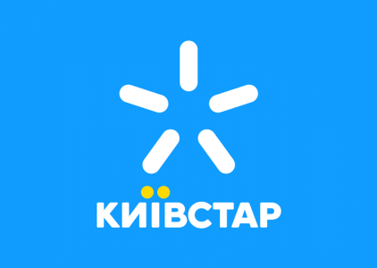За Новый Год и Рождество абоненты Киевстар использовали 6,3 петабайт трафика, из которых 40% пришлось на 4G-сети (в прошлом году — всего 2,4 петабайт)