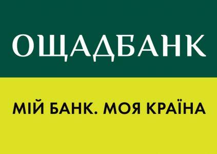 В приложении и онлайн сервисе «Ощадбанка» теперь можно работать и с картами других украинских банков