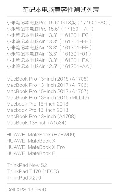 Универсальный портативный аккумулятор Xiaomi PowerBank 3: 20 000 мА•ч, порт USB-C с двухсторонней быстрой зарядкой на 45 Вт (+ еще два порта USB-A) и цена $29