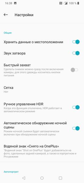 Обзор смартфона OnePlus 6T