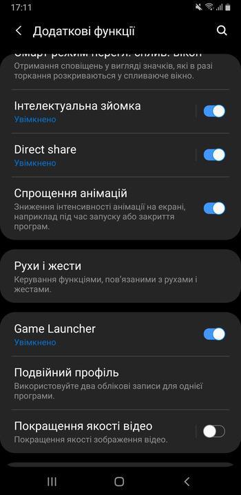 One UI - новый интерфейс Android от Samsung