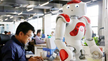 Китайские власти намерены разработать этические правила для ИИ