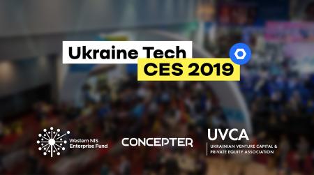 На CES 2019 представлен украинский павильон с разработками отечественных стартапов