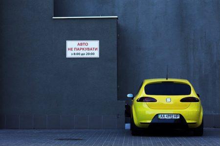 С завтрашнего дня на улицах Киева наконец-то появятся инспекторы по парковке, но штрафовать они начнут только в апреле, а эвакуировать неправильно припаркованные машины — в мае