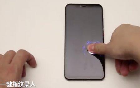 Xiaomi показала улучшенный подэкранный сканер отпечатков пальцев с большей эффективной площадью для будущих смартфонов