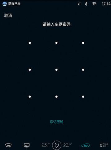 """""""Замуровали, демоны!"""": водитель китайского электрокара оказался заблокированным в автомобиле посреди оживленной улицы после того, как запустил процесс обновления его ПО"""