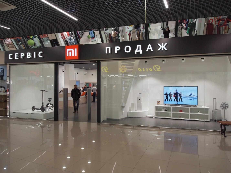 До конца года Xiaomi утроит количество магазинов в Европе - ITC.ua c007ba94005b6