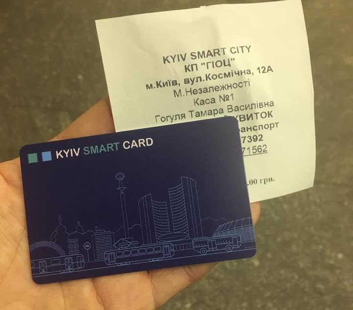 Вскоре в общественном транспорте Киева наконец-то заработает электронный билет, в продаже уже появились карты Kyiv Smart Card