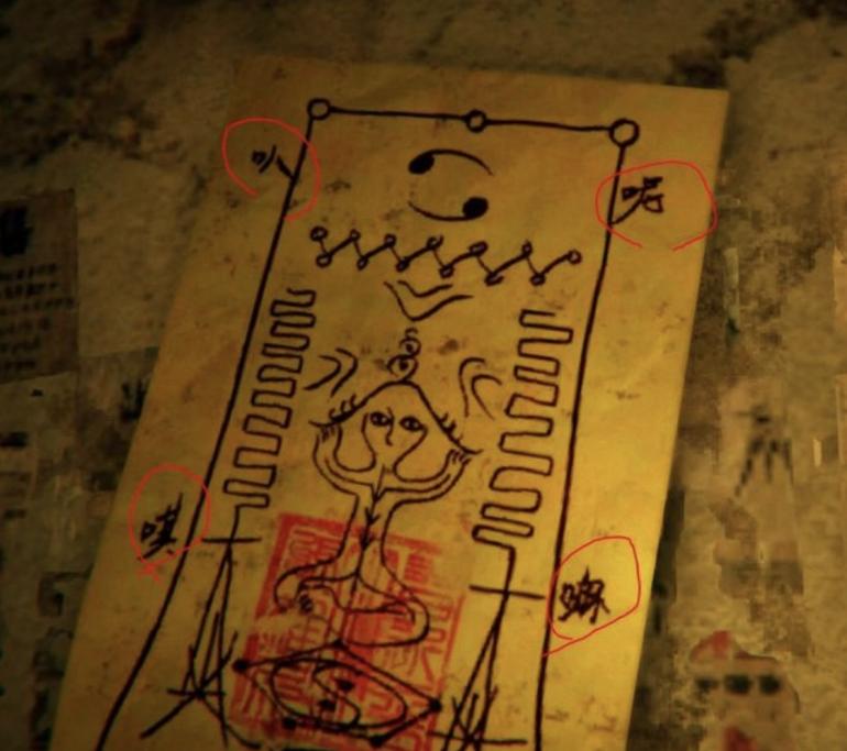 """«Си Цзиньпин — слабоумный Винни-Пух»: игроки из КНР обрушили рейтинг хоррора Devotion в Steam из-за оскорбительных """"пасхалок"""" [обновлено]"""