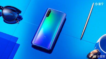 Первые фото, сделанные камерой смартфона Xiaomi Mi 9, впечатляют высокой детализацией. Опубликованы официальные рендеры новинки в необычном градиентном цвете