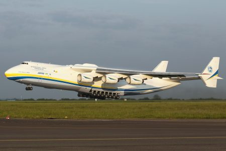 Конструктор «Мрии» рассказал, что на достройку второго самолета Ан-225 необходимо $300-$400 млн [видео]