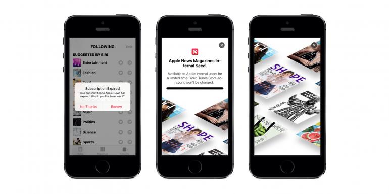 Следующее крупное мероприятие Apple ожидается 25 марта, грядет анонс нового сервиса новостей с платной подпиской