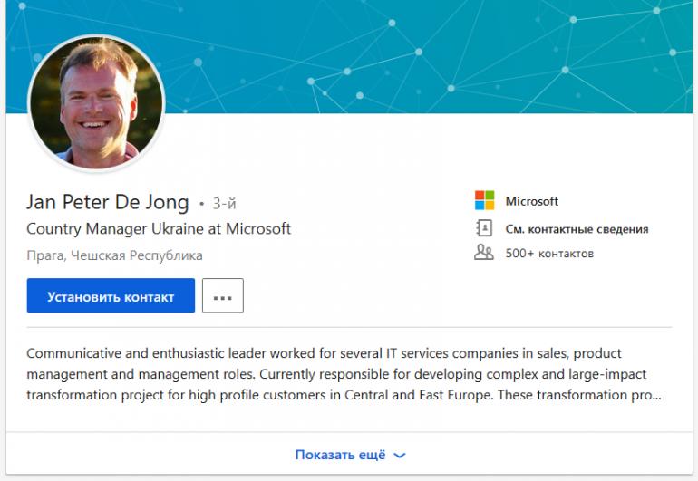 Новым руководителем компании «Microsoft Украина» назначен выходец из IBM Ян Питер де Йонг