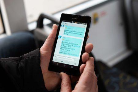 В Виннице запустили сервис SMS-оплаты за проезд в общественном транспорте