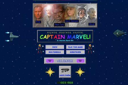 Студия Marvel создала ретро-сайт для продвижения фильма Captain Marvel / «Капитан Марвел»