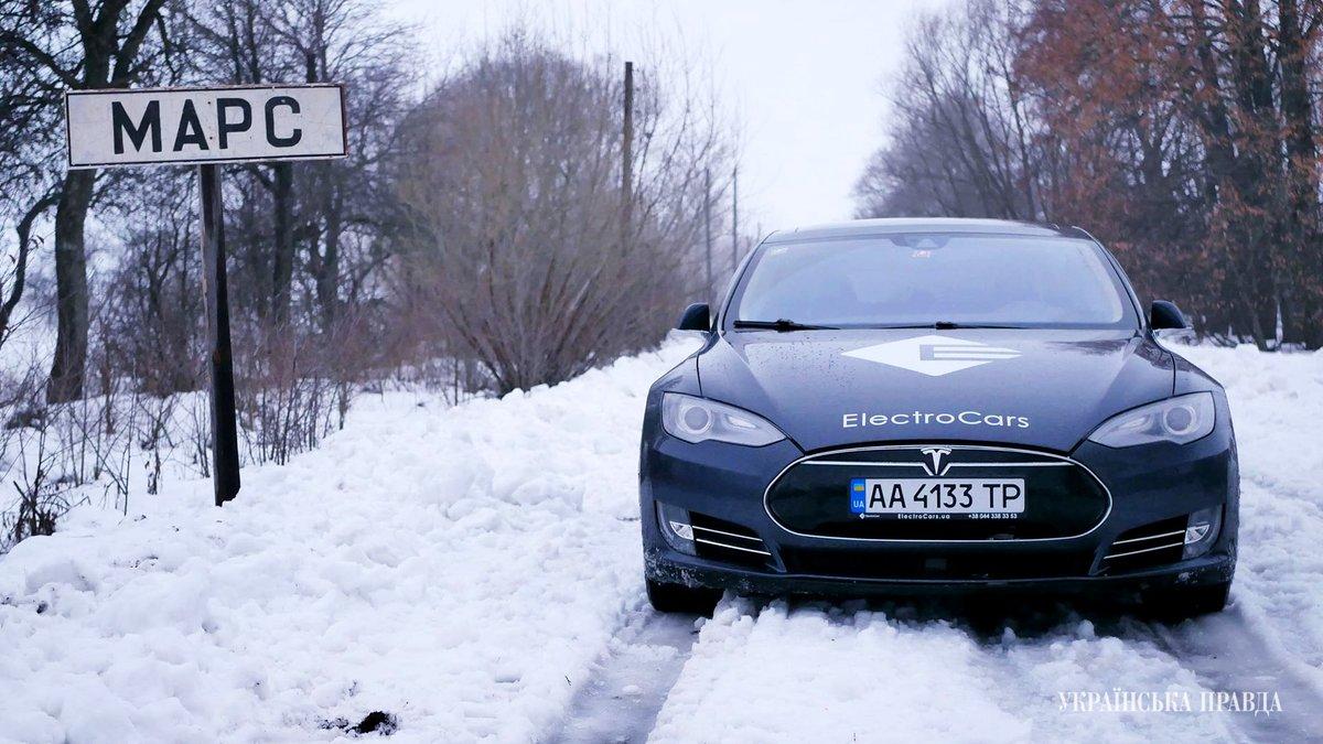 «Как тебе такое, Илон Маск?»: Украинцы добрались до «Марса» на электромобиле Tesla Model S и похвастались Маску. Илон восхитился