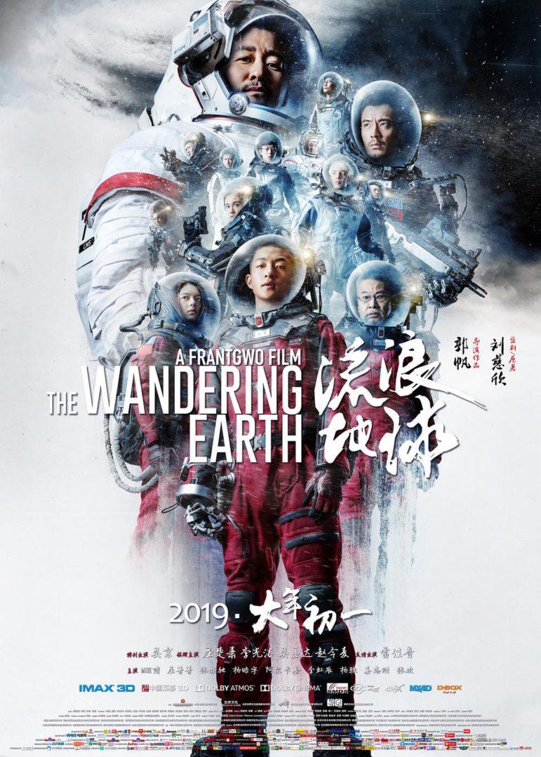 Netflix купил права на показ китайского научно-фантастического блокбастера The Wandering Earth / «Блуждающая Земля»