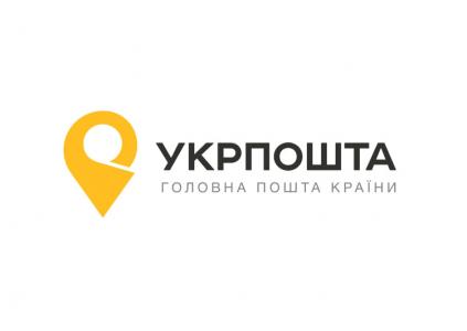«Укрпошта» отчиталась о росте годовой выручки на 23% (до 6,8 млрд грн) и рассказала о планах на этот год