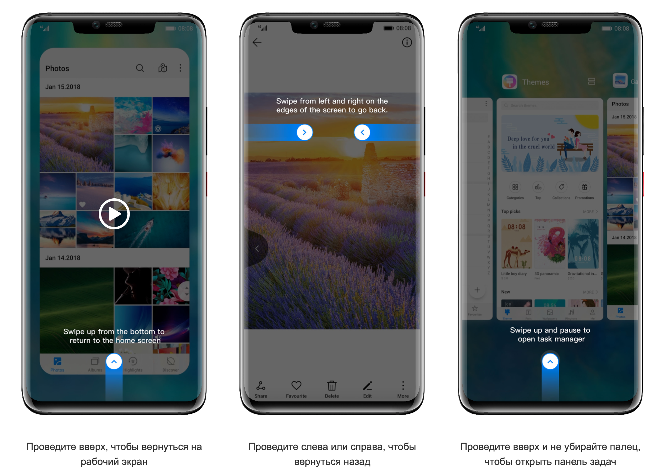 EMUI 9.0: что нового в оболочке Huawei для Android?