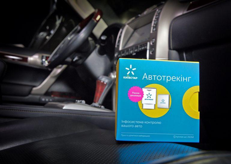 «Киевстар» начал внедрять сети NB-IoT, первые коммерческие решения для «интернета вещей» уже подключены в Киевской и Одесской областях
