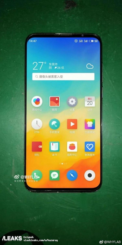Опубликованы первые живые фото смартфона Meizu 16s Plus (ФОТО)