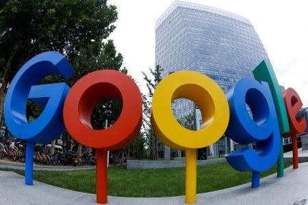Google дразнит анонсом таинственного продукта на грядущей игровой выставке GDC 2019
