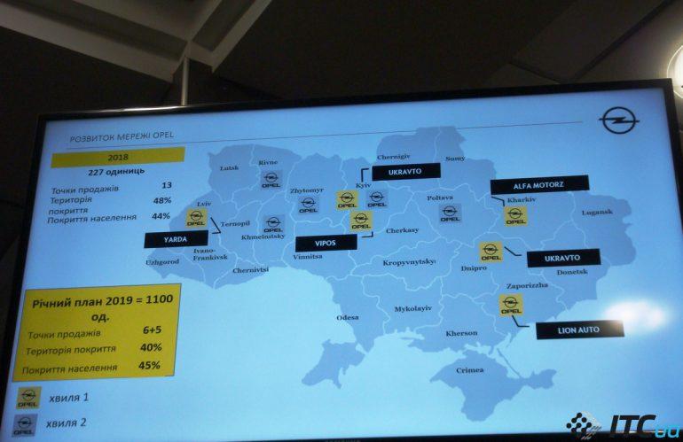 Семейный кредит украина 2019