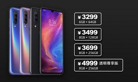 Стали известны цены на различные версии смартфона Xiaomi Mi 9, специальное издание Mi 9 Explorer Edition оценили в $885!