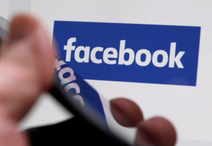 Соцсети Facebook исполнилось 15 лет
