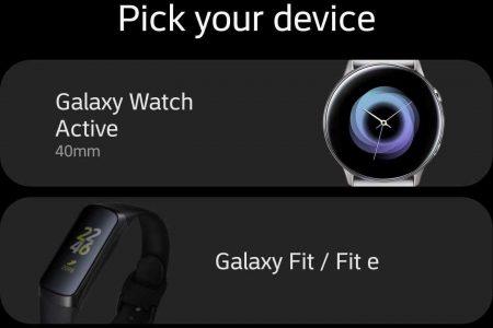 Приложение Samsung рассказало о новых носимых устройствах, которые будут анонсированы одновременно с Galaxy S10
