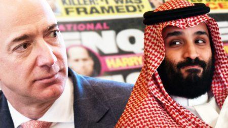 «Правительственные хакеры Саудовской Аравии, вероятно, взломали смартфон Джеффа Безоса»