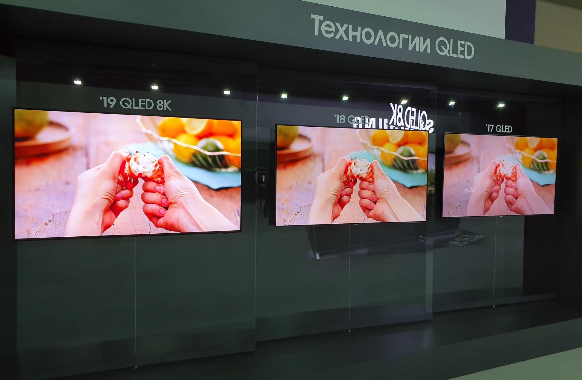 Телевизоры Samsung в 2019 году: QLED 8K с процессором Quantum 8K, модели The Frame, The Serif и модульный The Wall