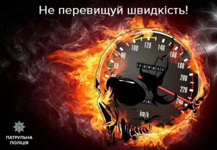 Со следующей недели количество камер контроля скорости TruCam на дорогах Украины возрастет до 75 штук