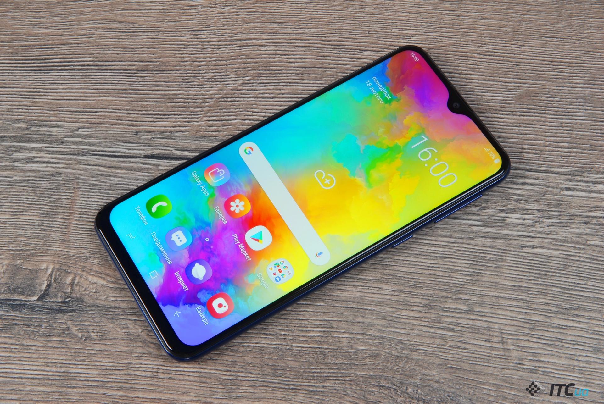 экран Galaxy M20