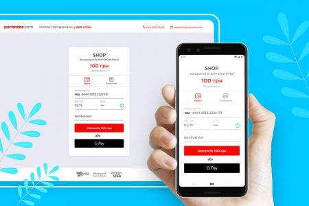 Как интегрировать Google Pay на свой сайт?