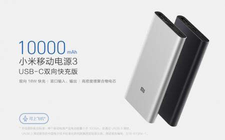 Новый портативный аккумулятор Xiaomi Mi Power 3 Pro с двухсторонней 18-ваттной зарядкой и разъемом USB-C стоит $19