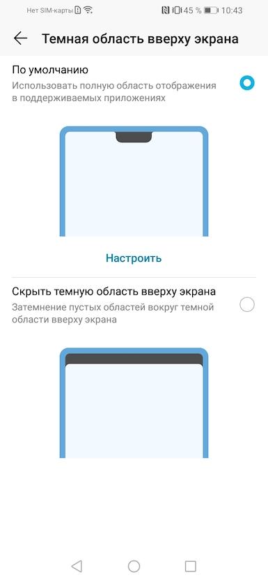 Обзор смартфона Honor 8A