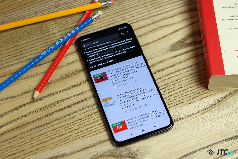 Xiaomi Mi 9: a superb processor and an updated camera – Chaali