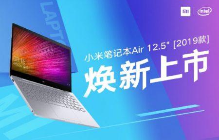 Обновлённый ноутбук Xiaomi Mi Notebook Air 12.5 с процессорами Intel 8-го поколения стоит от $536 до $640