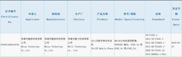 Регулятор подтвердил скорый анонс нового флагманского смартфона Meizu 16s